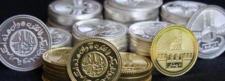 الإقتصاد الإسلامي عند الحنفية والمذهب الحنفي