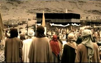 أقوال أئمة الحنفية الماتريدية فيما وقع بين الصحابة الكرام