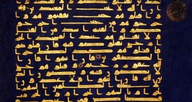 مسألة رفع اليدين في الصلاة… وغرائب ما قص الإمام الكوثري