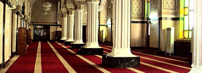 مسجد الإمام أبي حنيفة وقبره