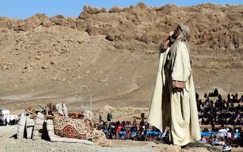 حقيقة قصة غدير خم والشبهات المثارة حولها