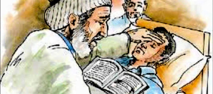 آيات الرقية الشرعية بصوت أبي بكر الشاطري