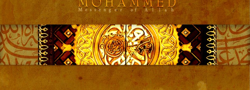 دور المدرسة الماتريدية في نصرة السنة وإقصاء المعتزلة عن الساحة الإسلامية