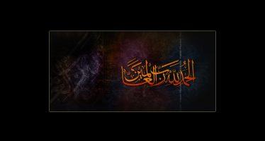 الإمام أبو حنيفة والملحدين